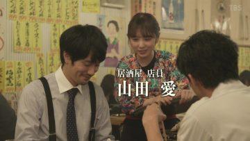 211010 Nihon Chinbotsu -Kibou no Hito- 01 – Nogizaka46 Yoda Yuki – HD.mp4-00013