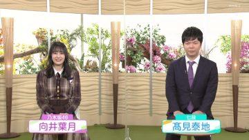 211010 Shogi Focus – Nogizaka46 Mukai Hazuki – HD.mp4-00003
