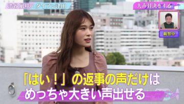 211012 ~Nagisa to Geinin~ Matching – NMB48 Shibuya Nagisa – HD.mp4-00001