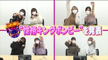 211014 AKB48 Nemousu TV Season 37 – HD.mp4-00017