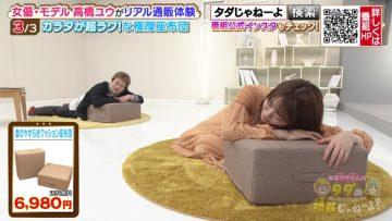 211014 Haruna Zaki-san no Tada no Tsuuhan Janeyo! – Nogizaka46 Yamazaki Rena – HD.mp4-00010