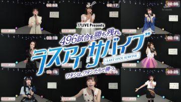 211015 Last Idol – HD.mp4-00003