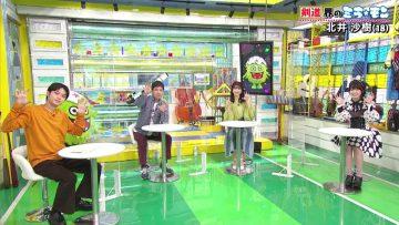 211017 Mirai Monster – AKB48 Okabe Rin, Yokoyama Yui – HD.mp4-00012