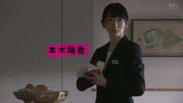 211017 Shinhannin Flag 02 – ex-Nogizaka46 Ikoma Rina – HD.mp4-00014