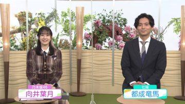 211017 Shogi Focus – Nogizaka46 Mukai Hazuki – HD.mp4-00007