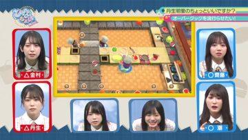 211018 Hinatazaka de Aimashou & Hinatazaka46 Desu. Chotto ii Desu ka Season 2 – HD.mp4-00001