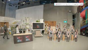 211019 Chou Kagaku Idol Media HKTV! – HKT48 – HD.mp4-00006