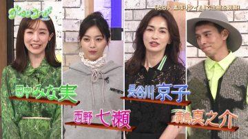 211019 Gout Temps Nouveau 2 – ex-Nogizaka46 Nishino Nanase – HD.mp4-00001