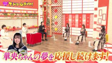 211019 Nogizaka46 no Dream Baito – HD.mp4-00007