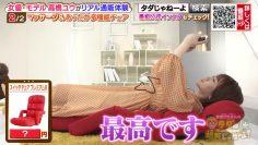 211021 Haruna Zaki-san no Tada no Tsuuhan Janeyo! – Nogizaka46 Yamazaki Rena – HD.mp4-00001