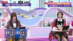 211022 ABEMA BOATRACE CAMPUS 'Oshiete! Kuro-chan Sensei' – AKB48 Oya Shizuka, Okabe Rin – HD.mp4-00011