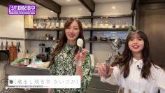211022 [Handmade Dumplings] Umezawa Minami to Saito Asuka no Cheet Day! [Baked Sweet Potato Ice Cream] – FHD.mp4-00006