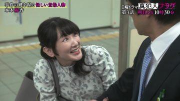 211023 Episode 3 Tomorrow!! Sunday Drama 'Shinhannin Flag' Mysterious Man's Identity Discovery SP! – ex-Nogizaka46 Ikoma Rina – HD.mp4-00011
