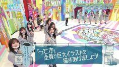 211024 Hinatazaka de Aimashou – FHD.mp4-00015