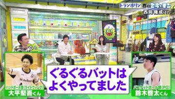 211024 Mirai Monster – AKB48 Okabe Rin, Yokoyama Yui – HD.mp4-00003
