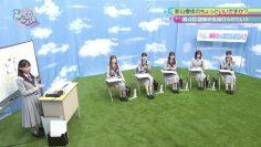 211025 Hinatazaka de Aimashou & Hinatazaka46 Desu. Chotto ii Desu ka Season 2 – HD.mp4-00005