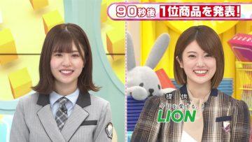211025 LOVE it! – Hinatazaka46 Matsuda Konoka & Nogizaka46 Higuchi Hina – HD.mp4-00001