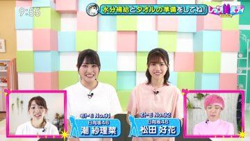 211025 Let's Bi-Body – Hinatazaka46 Ushio Sarina, Matsuda Konoka Cut – HD.mp4-00002