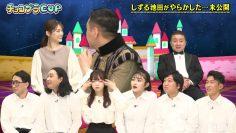 211025 Neobuzz!! Chokopura CUP – [Abema Limited] Shizuru Ikeda ga Kinkyuu Sansen! 'Ichigeki Ronpa CUP' no Zenbou – ex-Nogizaka46 Matsumura Sayuri & ex-AKB48 Minegishi Minami – HD.mp4-00004