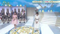 211025 Nogizaka Star Tanjou! 2 – HD.mp4-00001
