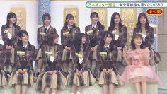 211025 Nogizaka Star Tanjou! 2 Hulu Original – Mikoukai Eizou Mo Warukunaidarou – HD.mp4-00003