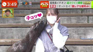 211025 Yojigoji Days – ex-AKB48 Oshima Mai Cut – HD.mp4-00003