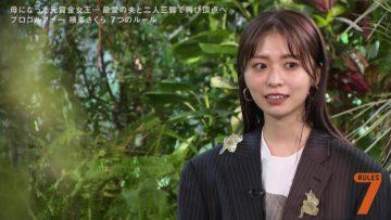 211026 7 Rules – ex-Keyakizaka46 Nagahama Neru – HD.mp4-00010