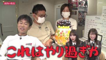 211026 Gobu Gobu – Nogizaka46 Akimoto Manatsu, Yoda Yuki – HD.mp4-00003