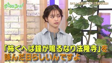 211026 Gout Temps Nouveau 2 – ex-Nogizaka46 Nishino Nanase – HD.mp4-00001