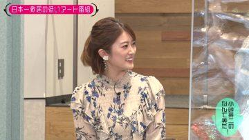 211026 Kotoge Eiji no Nante Bi da! – Nogizaka46 Higuchi Hina – HD.mp4-00002