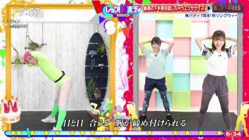 211026 Let's Bi-Body – Hinatazaka46 Ushio Sarina, Matsuda Konoka Cut – HD.mp4-00004