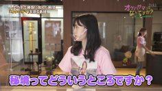 211026 OKEHAZAMA-tte Nan Desu ka Season 2 – HKT48 Sakamoto Erena, Unjo Hirona – HD.mp4-00002