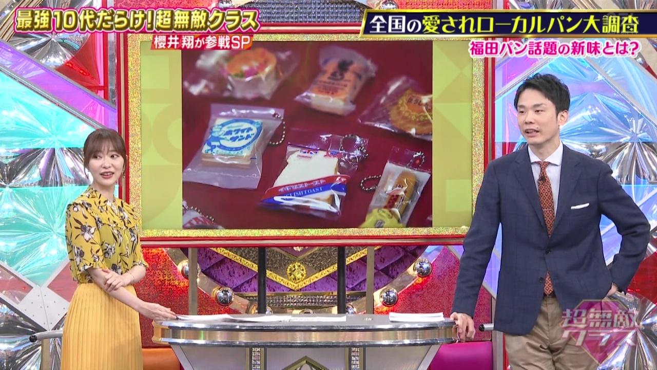 211027 Chou Muteki Class 2Hours SP – ex-HKT48 Sashihara Rino & =LOVE Saito Nagisa – HD.mp4-00001