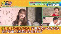 211027 Hamachanga! – NMB48 Shibuya Nagisa – HD.mp4-00001