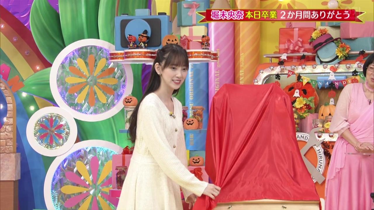 211027 Hirunandesu! – ex-Nogizaka46 Hori Miona – HD.mp4-00013