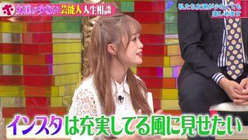 211027 Honmadekka! TV – NGT48 Nakai Rika – HD.mp4-00012