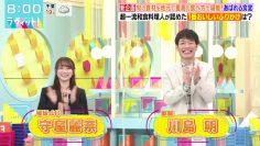 211027 LOVE it! – Sakurazaka46 Moriya Rena – HD.mp4-00005