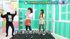 211027 Let's Bi-Body – Hinatazaka46 Sasaki Kumi, Hamagishi Hiyori Cut – HD.mp4-00006