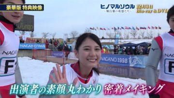 211027 Movie Kyun – Hinatazaka46 Kosaka Nao Cut – HD.mp4-00003