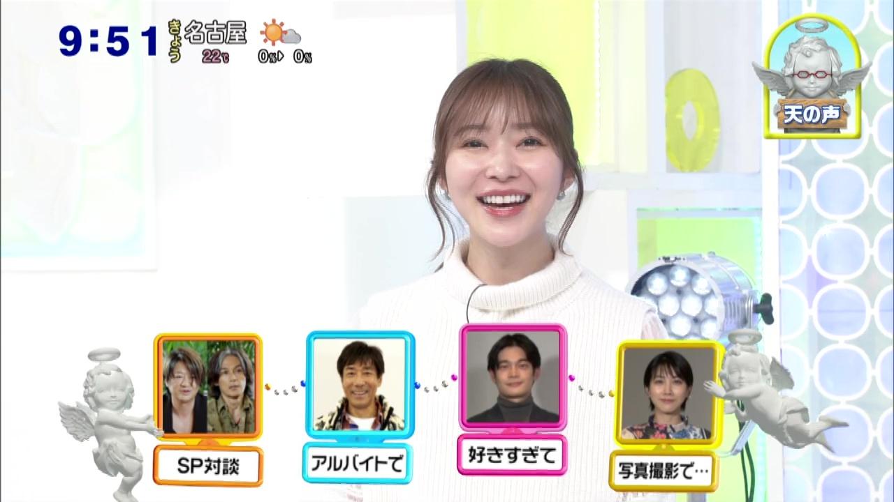 211027 Sukkiri – ex-HKT48 Sashihara Rino Cut – HD.mp4-00014