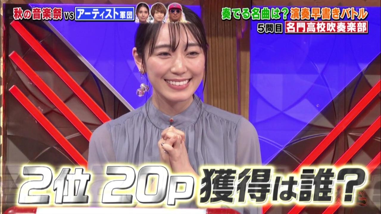 211027 Toudaiou – ex-AKB48 Matsui Sakiko – HD.mp4-00001