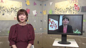 211027 Uta Navi! – ex-AKB48 Iwasa Misaki – HD.mp4-00004