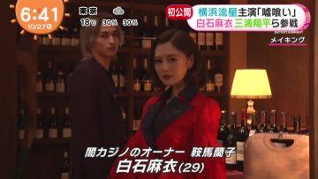 211027 ex-Nogizaka46 Shiraishi Mai's TV News – Mezamashi TV – HD.mp4-00010